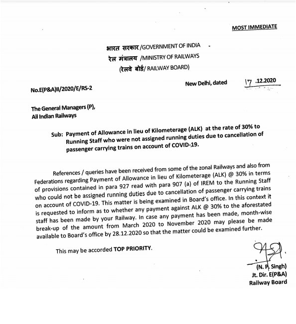 Payment of Allowance in lieu of Kilometerage (ALK) at the rate of 30% to Running Staff not assigned duties due to train cancellation on account of COVID-19