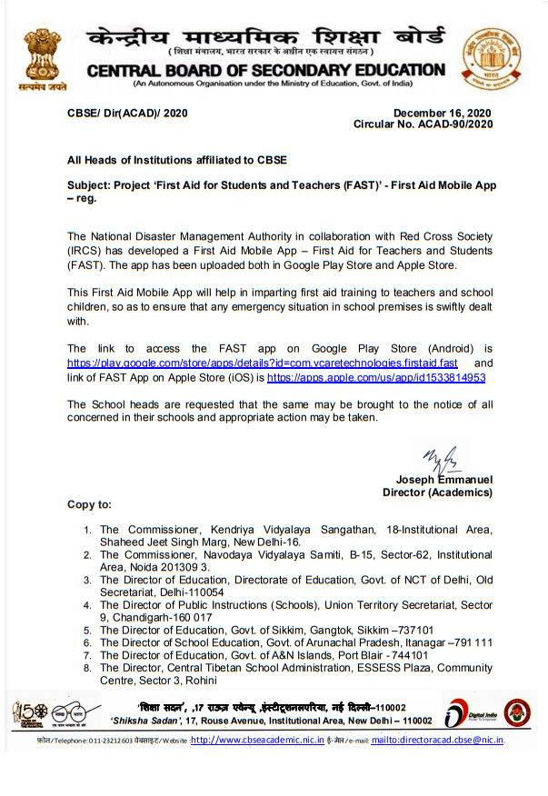 Project 'First Aid for Students and Teachers (FAST)' – First Aid Mobile App: CBSE Circular No. ACAD-90/2020