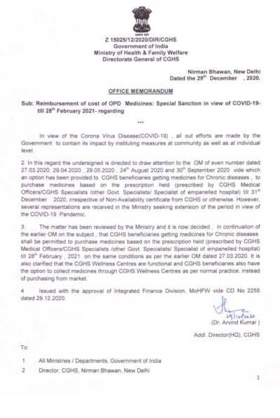 reimbursement-of-cost-of-opd-medicines-special-sanction-in-view-of-covid-19-till-28th-february-2021