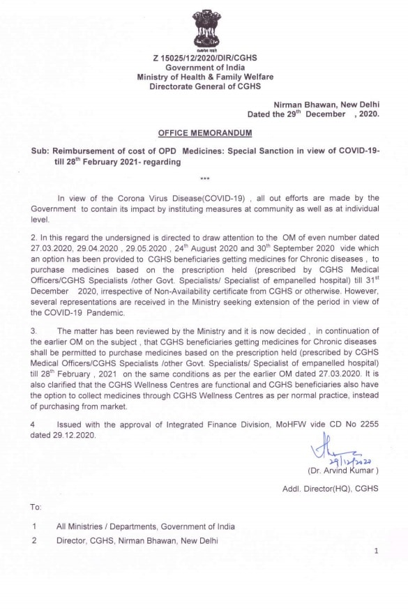 Reimbursement of cost of OPD Medicines, Special Sanction in view of COVID-19 till 28th February 2021: CGHS OM dated 29.12.2020