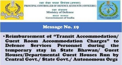 reimbursement-of-transit-accommodation-guest-room-accommodation-charges-to-defence-services-personnel