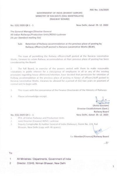retention-of-railway-accommodation-at-the-previous-place-of-posting-by-railway-officers-staff-posted-to-blw-railway-board-rbe-no-116-2020