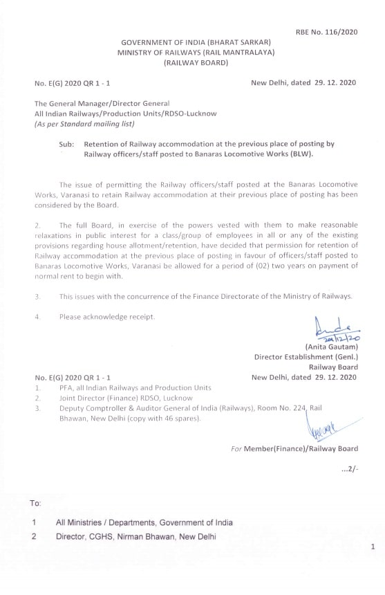Retention of Railway accommodation at the previous place of posting by Railway officers/staff posted to BLW: Railway Board RBE No. 116/2020