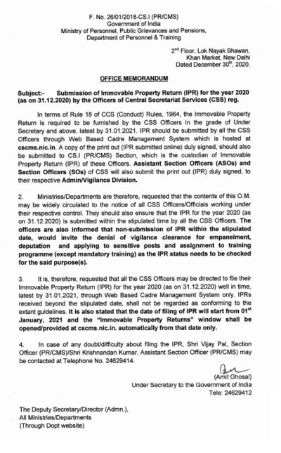 submission-of-immovable-property-return-ipr-for-the-year-2020-as-on-31-12-2020-by-the-officers-of-css-dopt