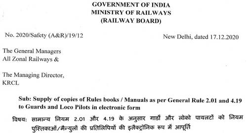 Supply of copies of Rules books / Manuals as per General Rule 2.01 and 4.19 to Guards and Loco Pilots in electronic form