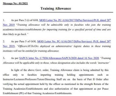 7th-cpc-training-allowance-pcdao-message-no-01-2021
