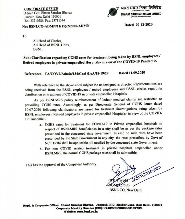 Clarification regarding CGHS rates for treatment being taken by BSNL employees / Retired employees in private empanelled Hospitals- in view of the COVID-19 Pandemic