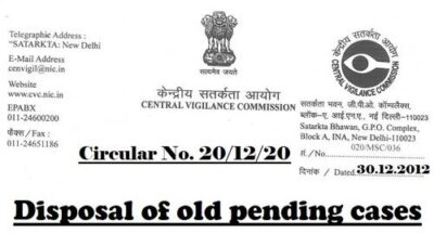 disposal-of-old-pending-cases-central-vigilance-commission-circular