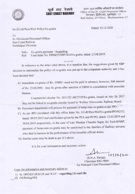 ex-gratia-of-rs-2500000-may-be-given-after-sanction-of-drm-in-consultation-with-associate-finance-railway-board