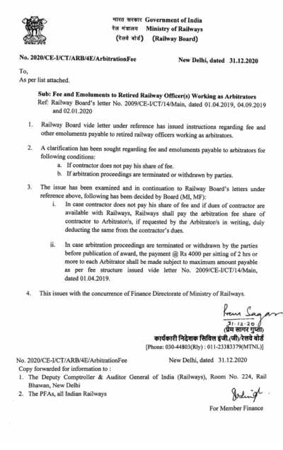 fee-and-emoluments-to-retired-railway-officers-working-as-arbitrators-railway-board-clarification