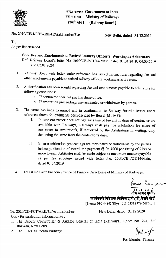 Fee and Emoluments to Retired Railway Officer(s) Working as Arbitrators: Railway Board clarification