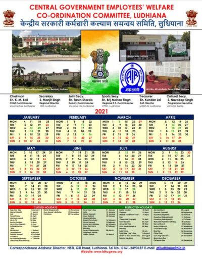 list-of-holidays-year-2021-in-the-central-govt-offices-located-in-ludhiana