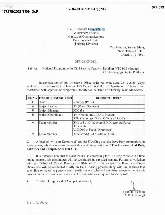 National Programme for Civil Service Capacity Building (NPCSCB) through iGOT Karmayogi Digital Platform