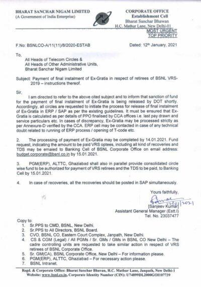 payment-of-final-instalment-of-ex-gratia-in-respect-of-retirees-of-bsnl-vrs-2019