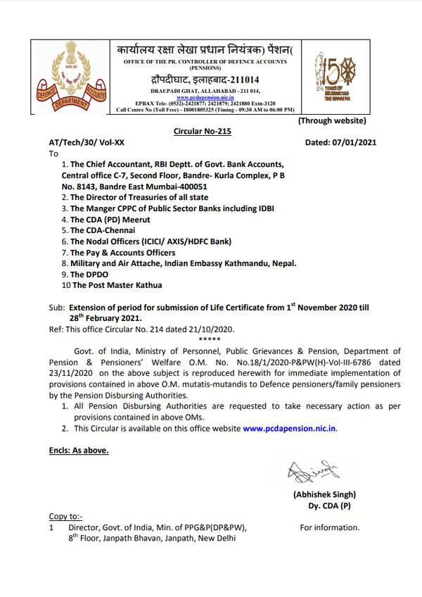 PCDA Pension Circular No 215: Extension of period for submission of Life Certificate from 1st November 2020 till 28th February 2021