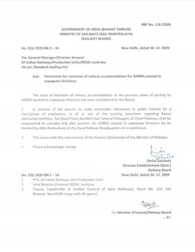 permission-for-retention-of-railway-accommodation-for-adrms
