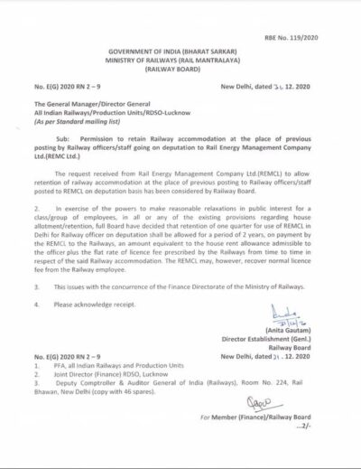 permission-to-retain-railway-accommodation-on-deputation-to-remc-ltd