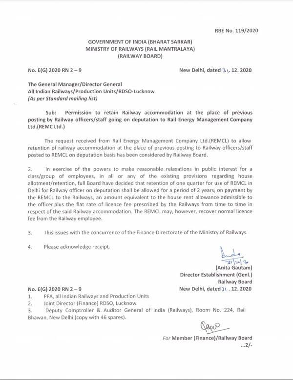 Permission to retain Railway accommodation on deputation to REMC Ltd: RBE No. 119/2020