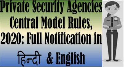 private-security-agencies-central-model-rules-2020