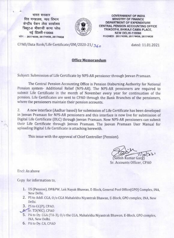 Submission of Life Certificate by National Pension system- Additional Relief (NPS-AR) pensioner through Jeevan Pramaan: Guidelines by CPAO
