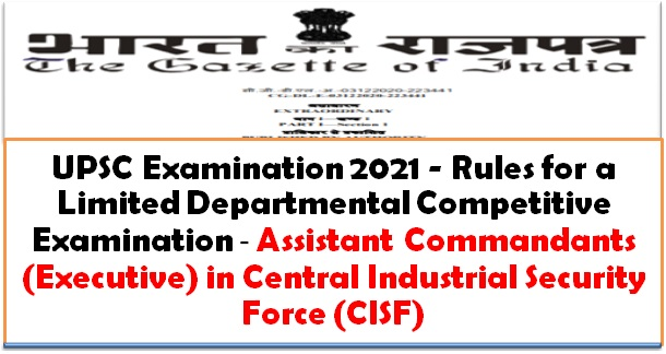 UPSC Examination 2021 – Rules for a LDCE – Assistant Commandants (Executive) in CISF