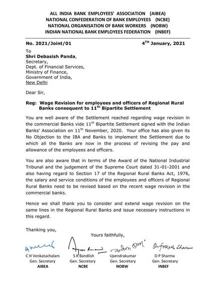 Wage Revision for employees and officers of Regional Rural Banks consequent to 11th Bipartite Settlement