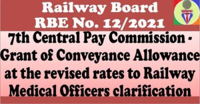 7th-central-pay-commission-grant-of-conveyance-allowance-to-railway-medical-officers