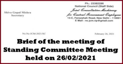 7th-pay-commission-option-pay-anomaly-pay-upgradation-mts-promotional-avenues-nps-macp-brief-of-the-meeting-of-standing-committee-meeting-held-on-26-02-2021