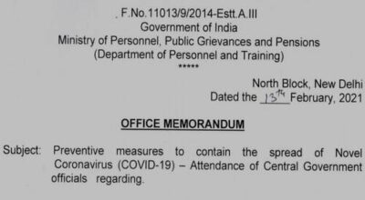 attendance-of-central-government-officials-dopt-om-dated-13-02-2021