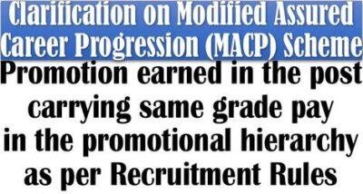 clarification-on-modified-assured-career-progression-macp-scheme