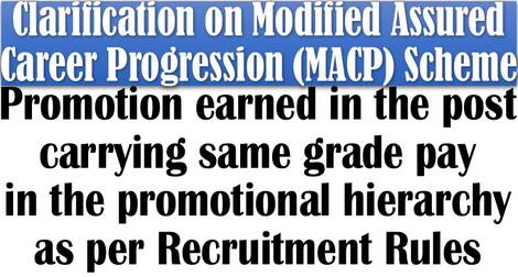 Clarification on Modified Assured Career Progression (MACP) Scheme where promotion earned in same grade pay in the promotional hierarchy