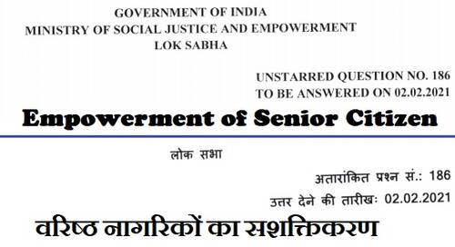 EMPOWERMENT OF SENIOR CITIZENS in view of health conditions, retirement, financial problems, loneliness and dependence upon others