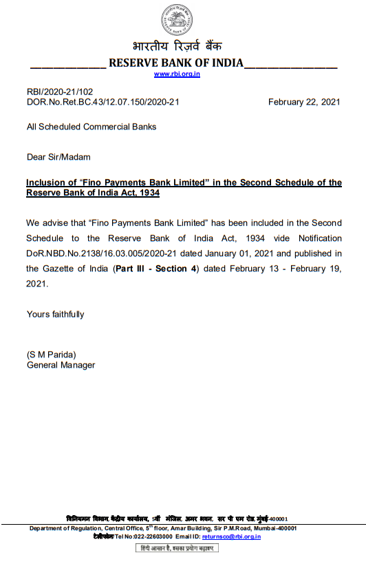 """Inclusion of """"Fino Payments Bank Limited"""" in the Second Schedule of the Reserve Bank of India Act, 1934"""