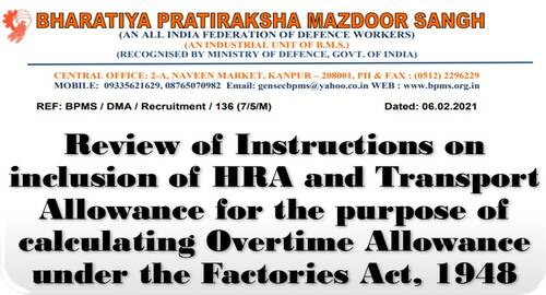 Inclusion of HRA and Transport Allowance for the purpose of calculating Overtime Allowance: BPMS