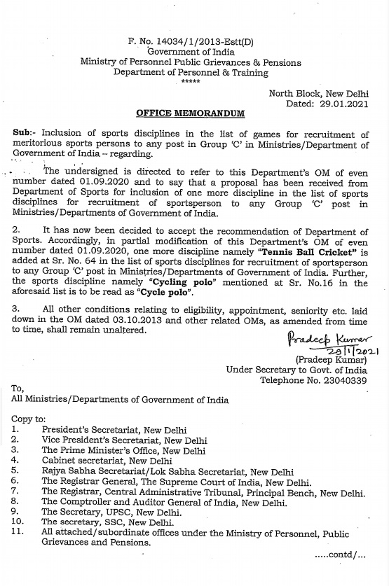 Inclusion of sports disciplines in the list of games for recruitment of meritorious sports persons to any post in Group 'C' – Tennis Ball Cricket: DoPT OM dated 29.01.2021