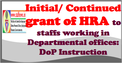 Initial/ Continued grant of HRA to staffs working in Departmental offices: DoP Instruction