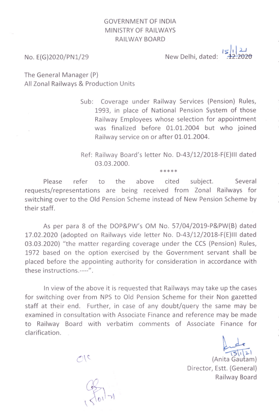 NPS to OPS – Coverage under Railway Pension Rules in place of NPS: Railway Board Order dtd. 15 Jan 2021