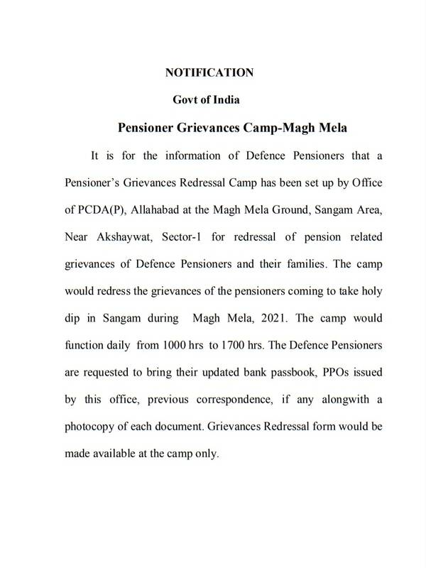 Pensioner Grievances Camp by PCDA (P) at Magh Mela for Defence pensioners coming to take holy dip in Sangam