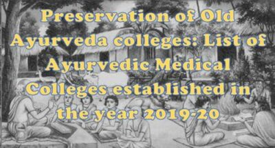 preservation-of-old-ayurveda-colleges-list-of-ayurvedic-medical-colleges