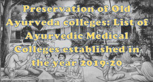 Preservation of Old Ayurveda colleges: List of Ayurvedic Medical Colleges established in the year 2019-20