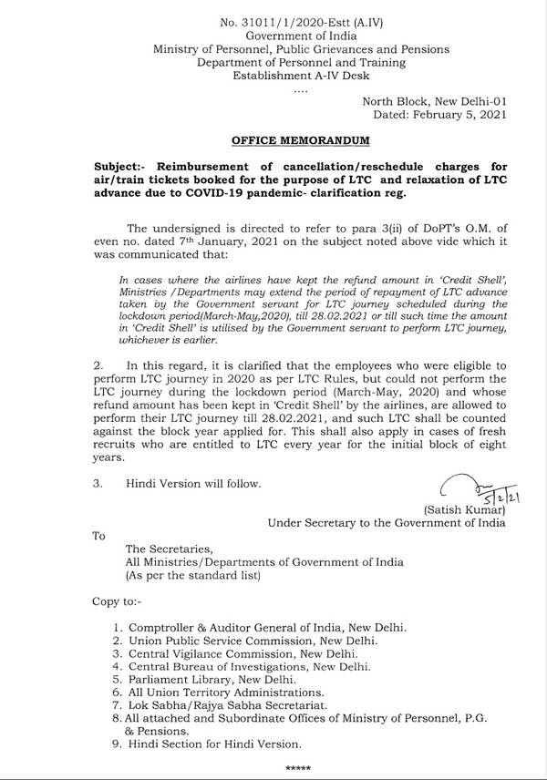Reimbursement of cancellation/reschedule charges for air/train tickets booked for the purpose of LTC due to COVID-19 pandemic- clarification by DoPT OM dt. 05.02.2021