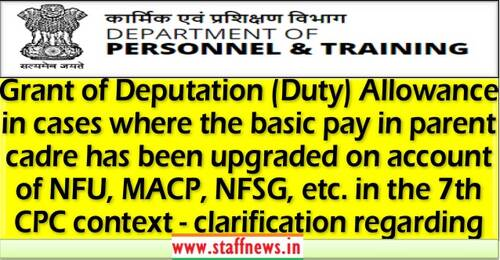 7th Pay Commission: Deputation (Duty) Allowance in case of upgradation on account of NFU, MACP, NFSG in parent cadre