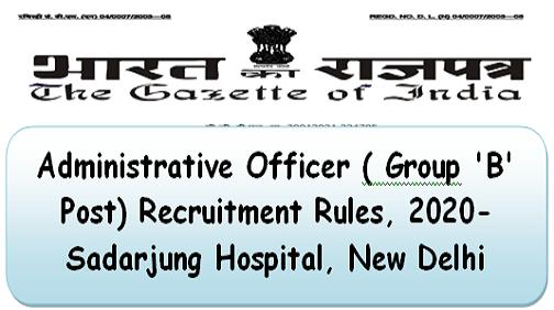 Administrative Officer ( Group 'B' Post) Recruitment Rules, 2020- Sadarjung Hospital, New Delhi