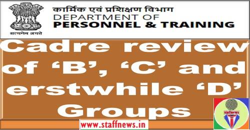 Cadre review of 'B', 'C' and erstwhile 'D' Groups: DoP&T OM dated 17-03-2021