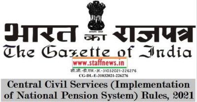 central-civil-services-implementation-of-national-pension-system-rules-2021