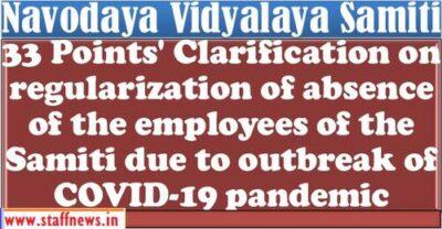 clarification-on-regularization-of-absence-due-to-outbreak-of-covid-19-pandemic-navodaya-vidyalaya-samiti