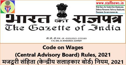 Code on Wages (Central Advisory Board) Rules, 2021 मजदूरी संहिता (केन्द्रीय सलाहकार बोर्ड) नियम, 2021