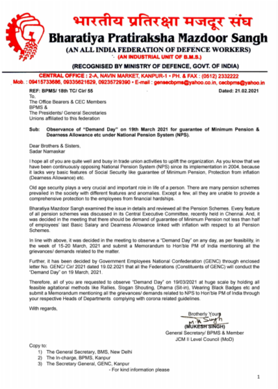 dearness-allowance-and-guarantee-of-minimum-pension-under-nps-observance-of-demand-day-on-19th-march-2021-bpms
