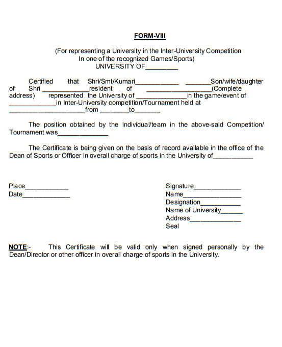 Form-VIII for Games/Sports (Inter University Competition)