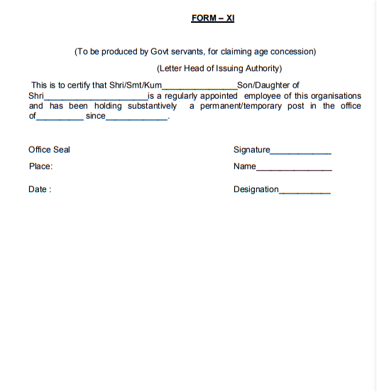 Form for Govt. Servants claiming age concession for recruitment in govt organization